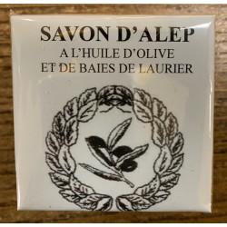 savon d'Alep 20% d'huile de...